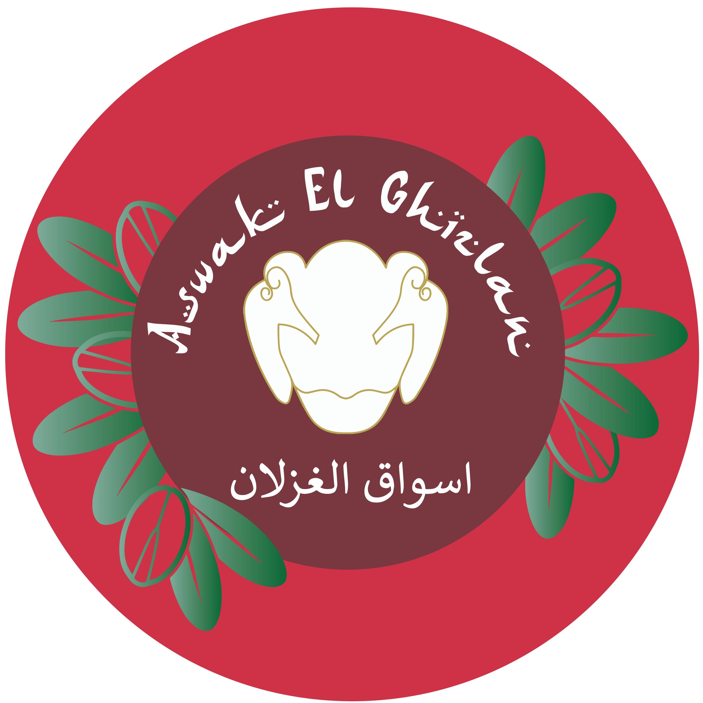 Aswak El Ghizlan